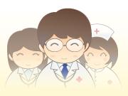 呼吸科专家门诊